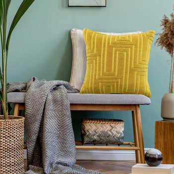 Mustard Cotton Jacquard Cushion