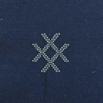 Navy Cotton Jacquard Cushion